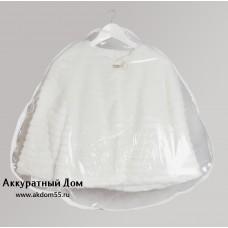 """Чехол для шубок прозрачный """"ЭКОНОМ"""""""