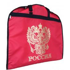 Чехол сумка размер 110*60 см.