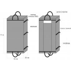 Чехол для хранения и транспортировки
