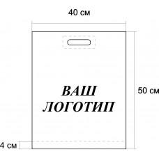 Пакет ПВД 40*50 см.
