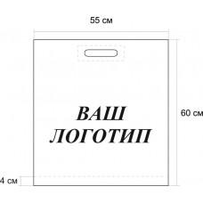Пакет ПВД 55*60 см.