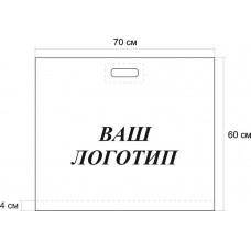 Пакет ПВД 70*60 см.