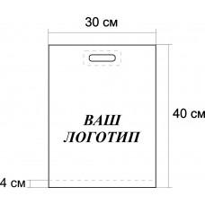 Пакет ПВД 30*40 см.
