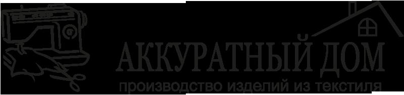 """Компания """"Аккуратный Дом"""""""